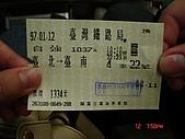 八里:DSC00653.JPG