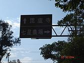 騎鐵馬:DSC00388.JPG