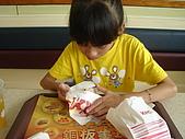 KFC海陸雙拼:DSC01653.JPG