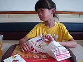 KFC海陸雙拼:DSC01650.JPG