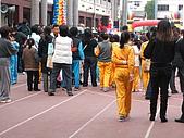 永福運動會98-12-19:DSCF2668.JPG