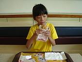 KFC海陸雙拼:DSC01660.JPG