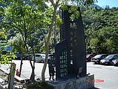 東埔雲龍瀑布:DSC00957.JPG