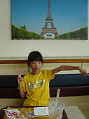 KFC海陸雙拼:DSC01663.JPG