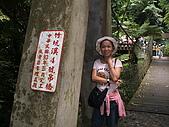 竹坑溪步道:DSCF0900.JPG