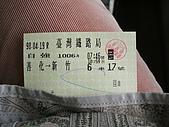 新竹內灣:DSCF1839.JPG
