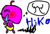 chi的塗鴉:hiko
