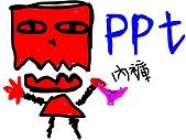 chi的塗鴉:ppt