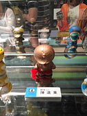 哆啦A夢展:CAM00134.jpg
