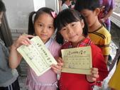 依潔在學校之一:P4280153.JPG