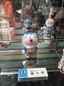 哆啦A夢展:CAM00135.jpg