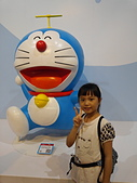 哆啦A夢展:CAM00131.jpg