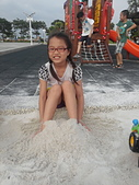 興達港玩沙趣味多:CAM01373.jpg