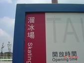 098年04月24日台南都會公園:台南仁德都會公園_92.JPG
