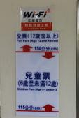 103年10月04日鐵道旅行-仁德火車站:103年10月04日鐵道旅行-仁德火車站_18.JPG
