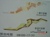 098年04月24日台南都會公園:台南仁德都會公園_79.JPG