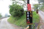 103年07月11日至13日第廿七次露營(五)-拉拉山天天營地:IMG_4975.JPG