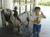 098年04月24日台南都會公園:台南仁德都會公園_85.JPG