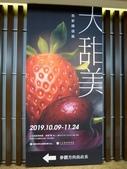 人文遠雄博物館:P1150047.jpg