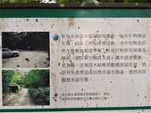 富陽自然生態公園:P_20190914_164531.jpg
