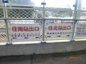 人文遠雄博物館:P1150005.jpg