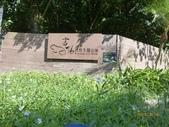 富陽自然生態公園:P1140263.jpg