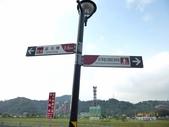 汐止自行車道:P1150069.jpg