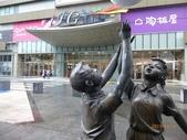 人文遠雄博物館:P1150009.jpg
