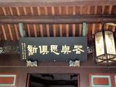 林本源園邸:DSC06115.jpg