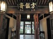 林本源園邸:DSC06145.jpg