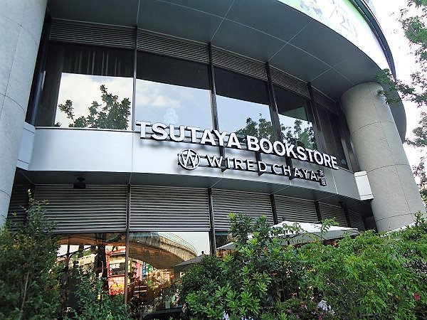 蔦屋書店(內湖店):DSC08762.jpg