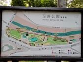 雙溪自行車道 & 舊雙溪河步道:IMG20210902164604.jpg