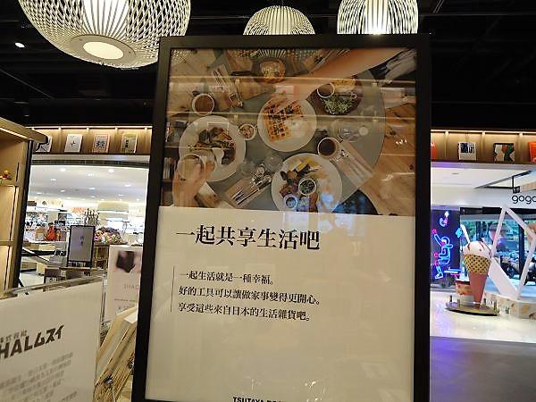 蔦屋書店(內湖店):DSC08788.jpg