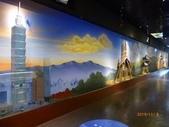 人文遠雄博物館:P1150019.jpg