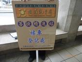 緣道觀音廟:P1150161.jpg