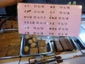 餐廳美食:P1140992.jpg