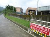 汐止自行車道:P1150078.jpg