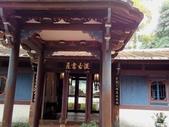 林本源園邸:DSC06103.jpg