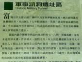 富陽自然生態公園:P1140267-1.jpg
