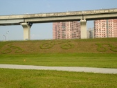 二重環狀自行車道:DSC04112.JPG