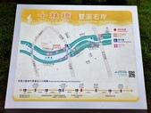 雙溪自行車道 & 舊雙溪河步道:IMG20210902153936.jpg