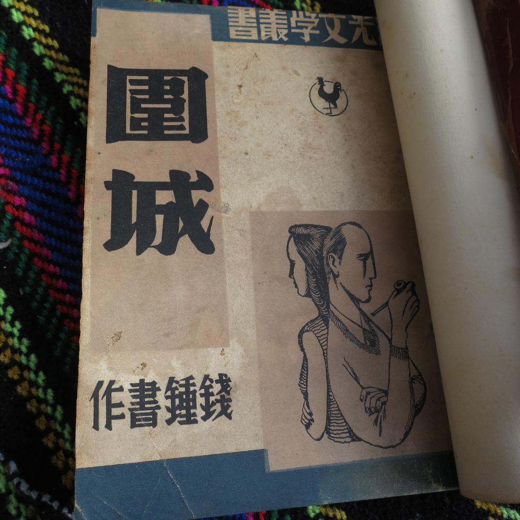 到府當場現金回收收購舊書收購二手書CD收購回收.台北立立二手書店0958571502,:IMG_4056.jpg