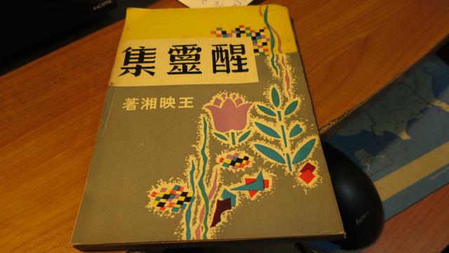 IMG_9747.JPG - 書籍