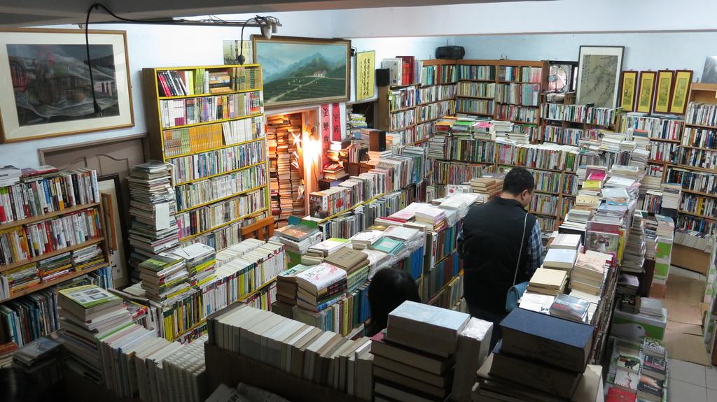 到府當場現金回收收購舊書收購二手書CD收購回收.台北立立二手書店0958571502,:IMG_9322.JPG