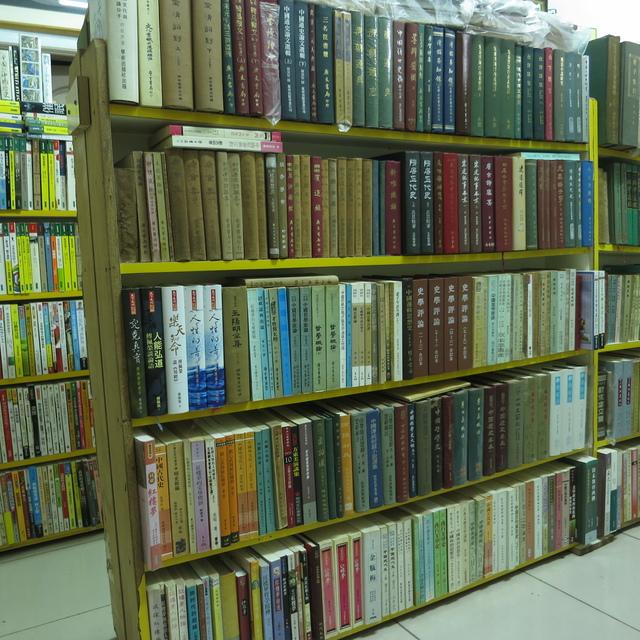 IMG_0820.JPG - 到府當場現金回收收購舊書收購二手書CD收購回收.台北立立二手書店0958571502,