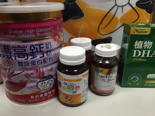 孕期營養.jpg - 吃素的媽媽也可以吃的植物藻油DHA