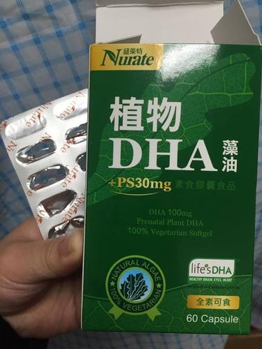 植物藻油,全素也可吃.jpg - 吃素的媽媽也可以吃的植物藻油DHA