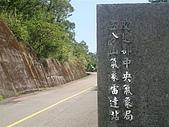 五分山:106縣道74.5公里入口處