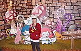 義大遊樂世界:高雄義大世界遊樂場-01.jpg