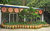 台南 南元休閒農場:台南南元休閒農場-05.jpg